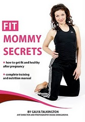 FIT MOMMY SECRETS COVER